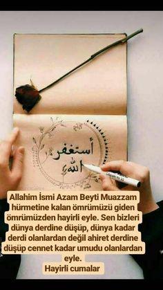 Fotoğraf Religion, Hafiz, Allah Islam, Quran, Cool Words, Faith, Deen, Nice, Istanbul