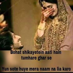 Love Quotes In Urdu, Shyari Quotes, Lovers Quotes, Wife Quotes, Hindi Quotes, I Hate Love, Cute Love, Romantic Poetry, Romantic Love Quotes
