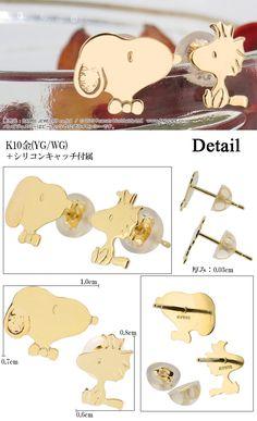 Face plate K10 Snoopy & Woodstock pierce earrings