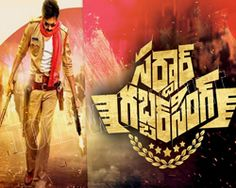 sardaar shoot in comedy mode