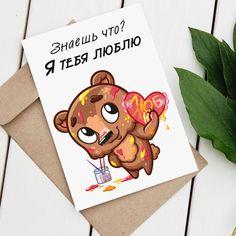 Birthday Cards, Happy Birthday, Birthday Parties, Rainbow Heart, Happy B Day, Funny Cards, Diy Cards, Cute Art, Diy And Crafts
