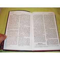 23 Best Indian (Hindi) Bibles images in 2012 | Bible, Indian