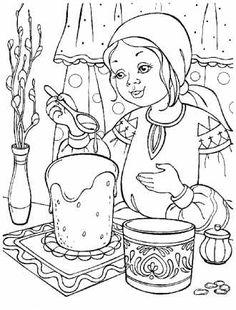Раскраска Яйца к празднику Пасхе » Раскраски для детей ...