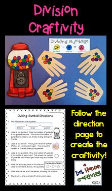 Division Craftivity- Fun for introducing the concept of division! It also includes an additional worksheet.