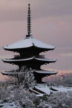 Snow in Five-storied pagoda of Hokan-ji Temple (Yasaka pagoda), Kyoto, Japan