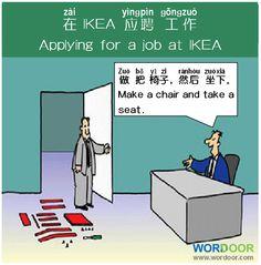 Wordoor Chinese - Chinese jokes # Applying for a job at IKEA. #chinese #mandarin…