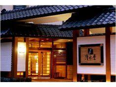 Oyado Kiyomizuya   Noboribetsu Onsen   Hokkaido   Japan Hotels and Ryokan - JAPANiCAN.com