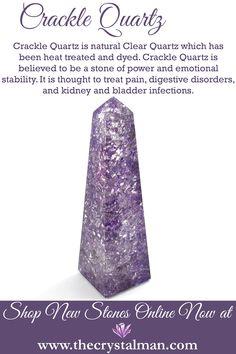 Crackle Quartz ~ Power-Stability-Pain-Digestion-Kidneys-Bladder Shop stunning new crystal Obelisks online now at The Crystal Man!