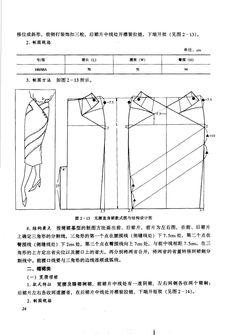 1997 apparel structure design chapter skirt design