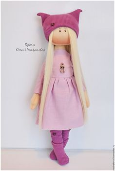 Фаина. Интерьерная кукла. - сиреневый, кукла ручной работы, кукла, кукла в подарок