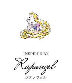 白雪姫 | プリンセスドレス | サードコレクション | ディズニー ウエディング ドレス コレクション Tangled Rapunzel, Princess Rapunzel, Potato Girl, Princesas Disney, Disney Wallpaper, Disney Inspired, Disney Art, Princesses, Art Ideas