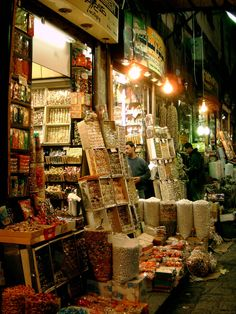 Damascus, Syria, Al-Hamidiyah Souq photography by cityhopper2