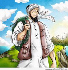 Muslim Traveler (Bearded Muslim Man Drawing) - Drawings ← Prev Next →