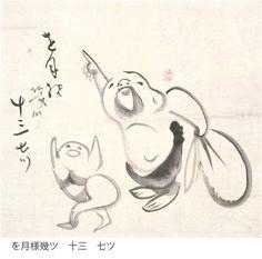 江戸時代 臨済宗の僧侶であり絵師でもあった仙厓義梵(せんがい ぎぼん)という人物をご存知でしょうか?寛延3年に美濃国(岐阜県南部)生まれ、寛政元年から文化8年まで筑前博多聖福寺の住持を務めた人物。僧侶としての顔以外にも画家としての顔を持つ仙…