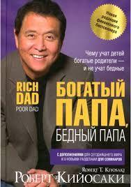 Bogatyj Papa Bednyj Papa Google Poisk Playbill Author Papa