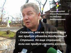 Мудрая и задорная Одесса :))))