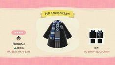 So here you go, for the people requesting me a Harry Potter compilation, this one's are from Yixin Xu 💖 if you know her account please… Animal Crossing Guide, Animal Crossing Characters, Animal Crossing Qr Codes Clothes, Ravenclaw, Tips And Tricks, Motifs Animal, Magic Circle, Animal Games, Custom Design
