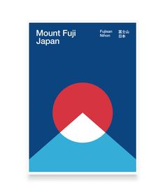 Mount Fuji – Quadra Collective Shop