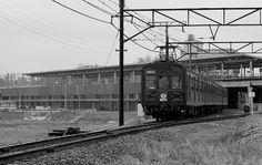 プロの写真家から見た昭和40年代の横浜線 Commuter Train, Yokohama, Locomotive, Past, Japanese, Black And White, History, Vintage, Videos