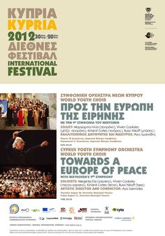 The World Youth Choir in Cyprus  - 2nd part of the Tour