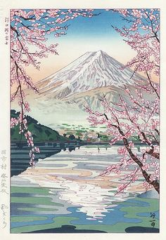 "Fuji from Lake Kawaguchi"" Koichi Okada Japanese woodblock print centur. Fuji from Lake Kawaguchi"" Koichi Okada Japanese woodblock print century Japanese Artwork, Japanese Painting, Japanese Prints, Sakura Painting, Japanese Waves, Japanese Watercolor, Japanese Drawings, Japanese Fabric, Chinese Painting"