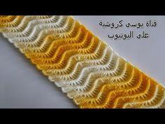 Original pattern Here: Crochet Slippers Pattern + Video Tutorial Tunisian Crochet, Crochet Shawl, Crochet Lace, Crochet Stitches, Angora, Knitting Videos, Crochet Videos, Relief Society Theme, Knitting Patterns