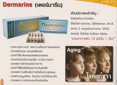 As we grow old* our skin starts to show signs of aging. It starts losing its natural elasticity* which leads to sagging.