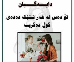 I Love You Mom, My Love, Polaroid Film, Movie Posters, Movies, Love You Mum, Film Poster, Films, Movie