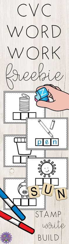 Use these word work cards with dry erase markers, alphabet stamps, or letter tiles. This freebie includes 4 cards for each of the short vowel sounds. This is a fun and engaging center for early finishers or morning work! Word Work Stations, Word Work Centers, Reading Centers, Kindergarten Centers, Kindergarten Literacy, Literacy Activities, Literacy Centers, Reading Activities, Teaching Resources