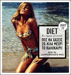 Health Fitness, Goals, Dyi, Swimwear, Per Diem, Bathing Suits, Swimsuits, Health And Fitness, Swimsuit