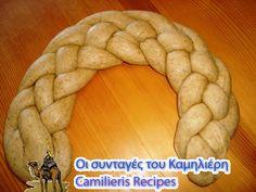 Greek Recipes, Pancakes, Cheese, Cookies, Breakfast, Food, Crack Crackers, Morning Coffee, Biscuits