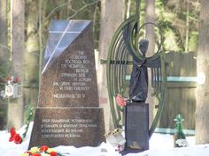 It is a monument at Levashovskaya wasteland killed during the repression of the Soviet regime the Finns. Ingermanland.