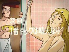造船番長CM新シリーズ(〜最終回まで。全7話) - YouTube