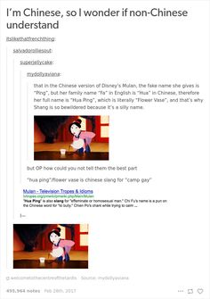 10+ Time Tumblr Had The Best Jokes About Disney