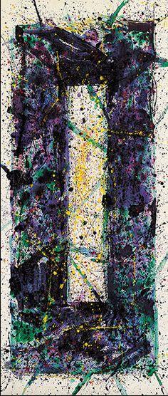 Sam Francis - Untitled - 1975