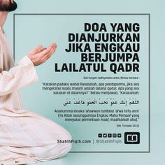 Kapan Malam Lailatur Qadar di Ramadan 1440 H Terjadi? Islamic Dua, Islamic Quotes, Alhamdulillah, Hadith, Aa Quotes, Motivational Quotes, Doa Islam, Knowledge Quotes, Self Reminder