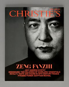 Spin — Christie's March Issue