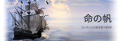 鄭明析牧師による主日の御言葉からⓒ命の帆 - Mannam & Daehwa(キリスト教福音宣教会)