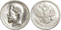50 Kopeken 1913 Russland Nikolaus der I. VF