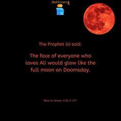Quran Quotes, Islamic Quotes, Imam Ali, Prophet Muhammad, Islam Quran, Allah, Pray, Sayings, Instagram