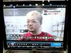 U型テレビインタビュー2