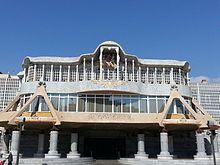 Cartagena (España)Asamblea Regional.