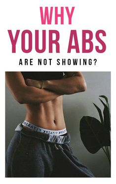 12 Reasons Why Your Abs Aren't Showing Yet - How To Get Abs. Informations About 12 Reasons Why You Get Abs Fast, How To Get Abs, Fat Fast, Weight Loss Blogs, Weight Loss Help, Easy Weight Loss, Losing Belly Fat Diet, Burn Belly Fat, Lose Weight In A Week