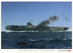 IJN aircraft carrier Katsuragi (葛城) Unryū-class carrier on sea trials at Cape Seto in Shikoku, Japan, October 1944. 大日本帝国海軍航空母艦-葛城