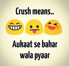 some funny jokes in marathi . funny school jokes in marathi . very funny jokes in marathi Funny Quotes In Hindi, Best Friend Quotes Funny, Funny Attitude Quotes, Jokes Quotes, Shayari Funny, Friend Jokes, Desi Quotes, Swag Quotes, Latest Funny Jokes