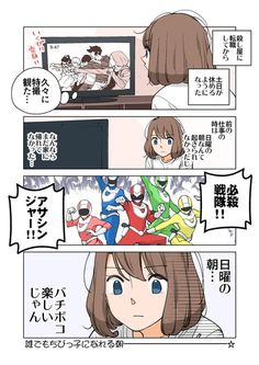 すず虫(UT/DR垢)@3/31きみせん3号館ナ01a (@under_sz64) さんの漫画 | 17作目 | ツイコミ(仮) Comic Strips, Peanuts Comics, Family Guy, Manga, Anime, Fictional Characters, Movie, Pinstriping, Comic Books