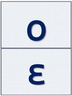 Πού είναι ο Άρης; Λεξιλόγιο πρώτης ανάγνωσης και γραφής, για την Πρώτ… Educational Activities, Grade 1, Symbols, Letters, Greek, Kids, School, Young Children, Boys