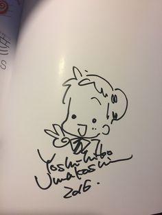 一起进入小魔女的世界吧  马越嘉彦 illustrations - DC - 感恩 Signed manga collection, manga, autograph, manga collection