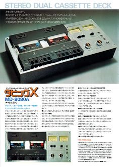 ComponentStereo1977
