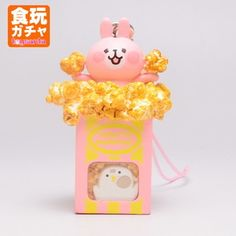 Small animal of kanahei _ Pisuke & rabbit _ loose satin mascot _ [8. Popcorn heaven] image